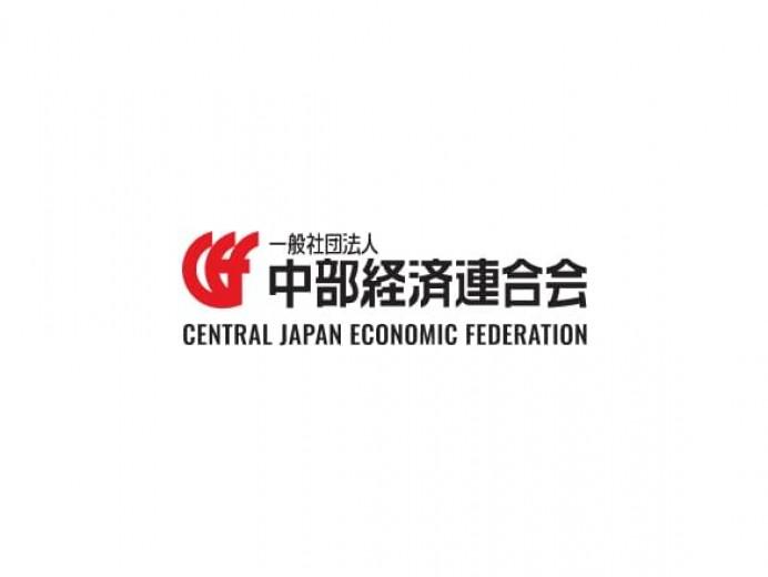 西村経済再生担当大臣へ「コロナ禍を機とした経済対策要望 ~経済回復と競争力の再興に向けて~」を提出