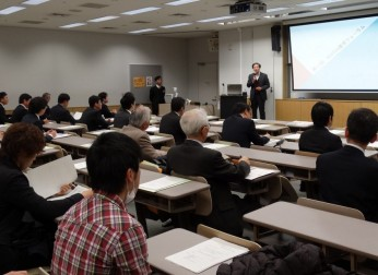 「Next30産学フォーラム」を愛知県立大学で開催