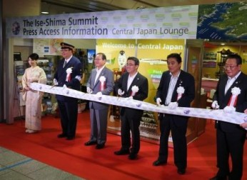 伊勢志摩サミット東海会議では「おもてなしブース」を設置し、訪日関係者に地域の魅力を発信(5/23~28)