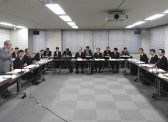 「第5回中部地域懇話会」を開催(11/28)
