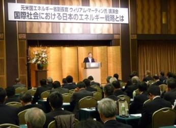 元米国エネルギー省副長官による講演会を開催