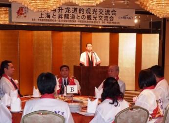 「昇龍道プロジェクト」で上海の観光企業と商談・交流