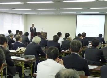 「第21回企業防災連絡会 講演会」を開催
