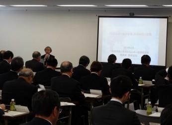 「新たなエネルギー基本計画に関する講演会」を開催