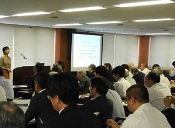 「中部圏イノベーション促進プログラム」第3回講演会(10/2)報告