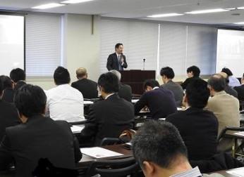 「中部圏イノベーション促進プログラム」第4回講演会(12/12)報告