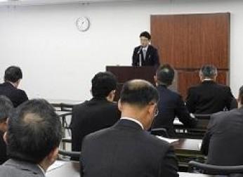 公正取引委員会による講演会(12/17)報告