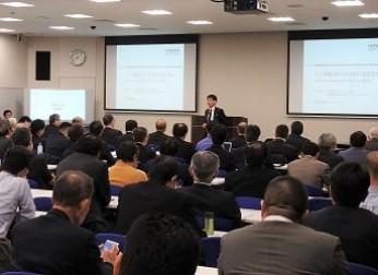 「中部圏イノベーション促進プログラム」第6回講演会(2/28)報告