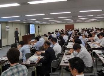 名古屋大学・中経連主催「データサイエンス講演会」(6/11)報告