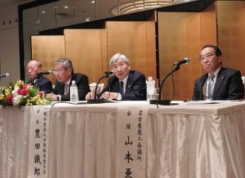 経済4団体新春賀詞交歓会の開催と記者会見の概要(1/9)
