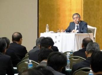 日銀総裁と中部経済界との金融経済懇談会(11/30)