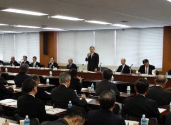 平成28年度事業計画を決定・発表(3/28)