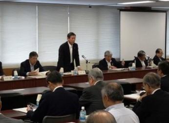 「平成29年度税制改正に対する意見」を発表(9/5)