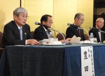 経済4団体新春賀詞交歓会の開催と記者会見の概要(1/10)