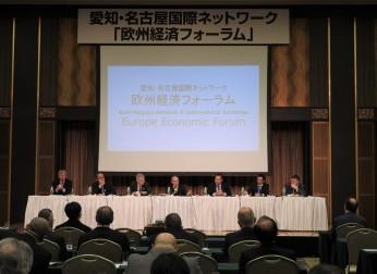 「愛知・名古屋国際ネットワーク」を開催(2/8)