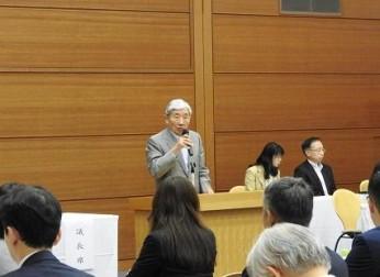 広域連携DMO「中央日本総合観光機構」が2018年度 会員総会を開催(6/28)