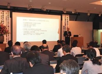講演会「人口減少社会における地域の創生に向けて」を名古屋市で開催(2/20)報告