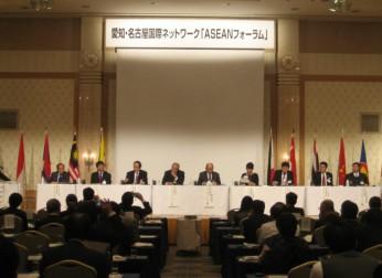 「愛知・名古屋国際ネットワーク」を開催