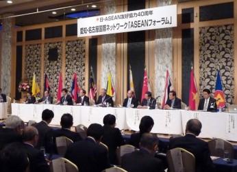 愛知・名古屋国際ネットワーク  「ASEANフォーラム」を開催