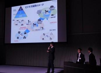 イノベーションドライバー育成プログラム「ビヨンド ザ ボーダー」最終成果発表会(12/20)報告