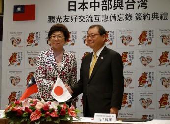 昇龍道プロジェクト 台湾ミッションを派遣