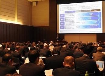 特別講演会「自動車電動化の新時代」を開催(4/16)報告