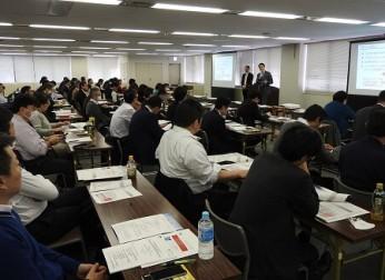海外進出企業向け 安全対策セミナー(12/20)
