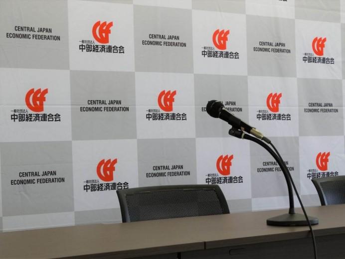 愛知県における緊急事態宣言発令等に対するコメント