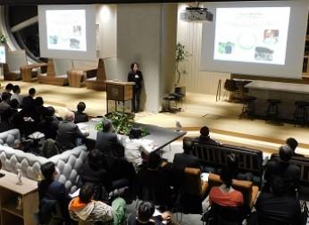「中部圏イノベーション促進プログラム」第12回講演会(1/16)