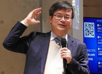 2014年ノーベル賞 天野教授 特別講演会「ゼロエミッション社会の構築に向けて」(1/9)