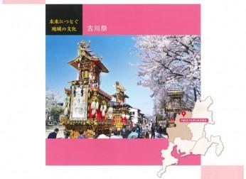 機関誌「中経連」4月号を発行