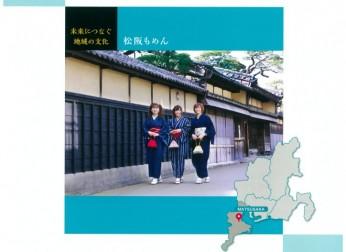 機関誌「中経連」5月・6月合併号を発行