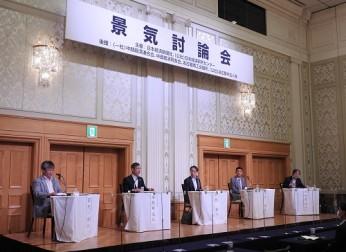 水野会長が「日本経済新聞社景気討論会」にパネリストとして参加(7/30)