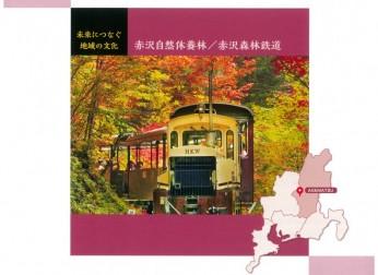 機関誌「中経連」9月・10月合併号を発行