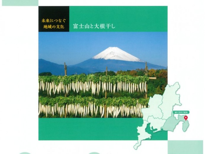 機関誌「中経連」11月・12月合併号を発行