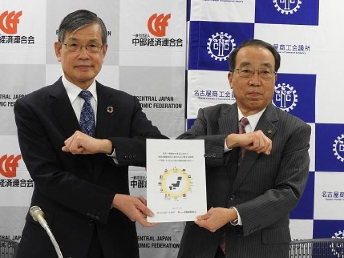共同提言書「東京一極集中の是正に向けた地域の機能強化と魅力向上に関する提言~中部圏と中心都市名古屋の持続的発展に向けて~」を発表(1/15)