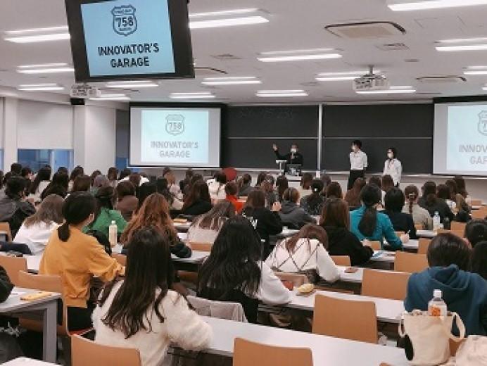 ソサエティ育成プログラム「IGES」活動紹介(2020年11月、12月)