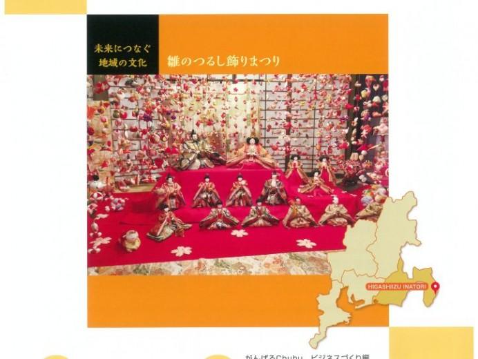 機関誌「中経連」3月・4月合併号を発行