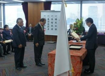 昇龍道プロジェクト推進協議会が観光庁長官表彰を受賞(10/1)
