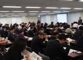 「マイナンバー制度に関する説明会」を開催(2/12)