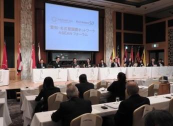 「ASEANフォーラム・交流会」(2/7)報告、駐日ベトナム大使へのインタビュー実施