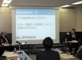 第12回中部コーディネータ研究フォーラム(3/26)報告