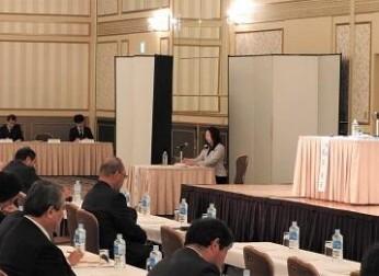 日銀総裁と中部経済界との金融経済懇談会(11/5)報告