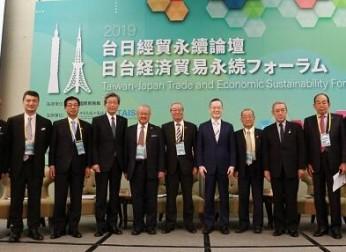 日台経済貿易永続フォーラムに小川専務理事が参加(9/5~6)報告