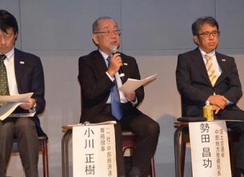 内閣府等主催「南海トラフ地震対策シンポジウム」に小川専務理事がパネリストとして参加(10/20)