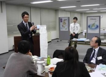 第31回Next30産学フォーラム(3/21)報告