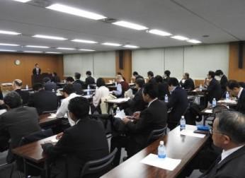 「独占禁止法に関する講演会」(12/9)報告