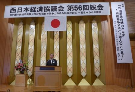 2014_56th_Nishikeikyo.jpg