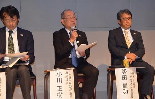 191020_Nankai_Symposium.jpg
